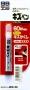 KIZU PEN - карандаш для заделки царапин (красный) BP-53