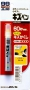 KIZU PEN - карандаш для заделки царапин (желтый) BP-58