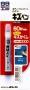 KIZU PEN - карандаш для заделки царапин (синий) BP-55