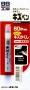 KIZU PEN - карандаш для заделки царапин (черный) BP-61