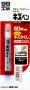 KIZU PEN - карандаш для заделки царапин (матово-черный)  BP-62