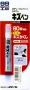 KIZU PEN - карандаш для заделки царапин (серебристый) B-59