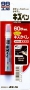 KIZU PEN - карандаш для заделки царапин (серый) BP-60