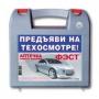 """Аптечка автомобильная """"ФЭСТ"""" нового образца"""