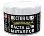 Паста для металлов Doctor Wax