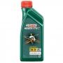Моторное масло Castrol Magnatec 5W30 А5 (1л) (арт. 15581E)