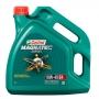 Моторное масло Castrol Magnatec Diesel 10W40 B4 (4л) (арт. 156ED8)