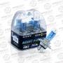 Лампа высокотемпературная Avantech H4 12V 60/55W (135/125W) 5000K, комплект 2 шт.